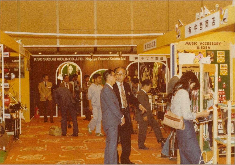 ナカノ 70年代の展示会(1)