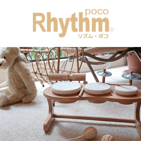Rhythm poco