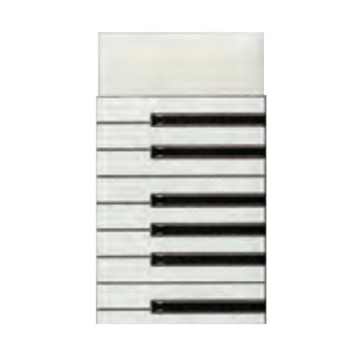 レッスン消しゴム(全3種) 鍵盤