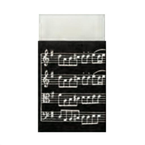 レッスン消しゴム(全3種) 楽譜