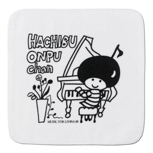 おんぷちゃん タオルハンカチ ピアノ