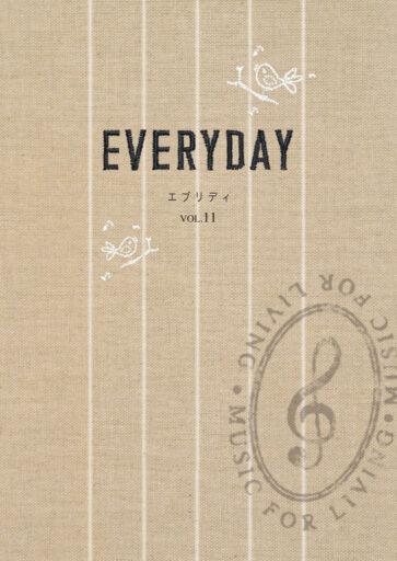 MUSIC FOR LIVING