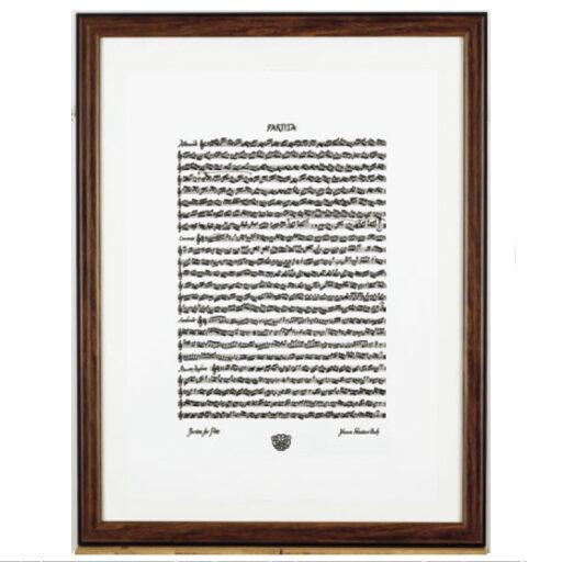 バッハ カリグラフィー シルクスクリーンポスター(全4種) パルティータ